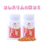 kore-kuchikomi