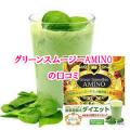 amino-kuchikomi