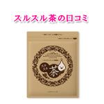 surusuru-kuchikomi