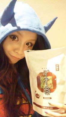 misonoダイエットプーアル茶