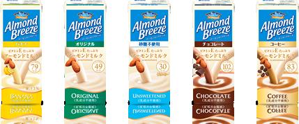 アーモンドミルクでダイエット&美肌を手に入れる!