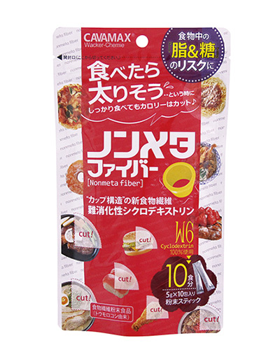 1袋で脂肪1kg分カロリーカット!ノンメタファイバーで確実に痩せる