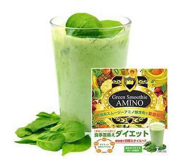 『グリーンスムージー AMINO』のダイエット効果や飲み方