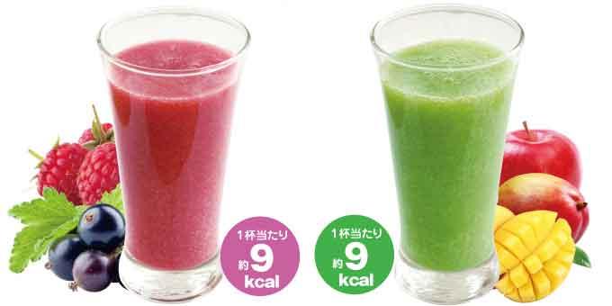 酵素スムージー植物性乳酸菌プラス