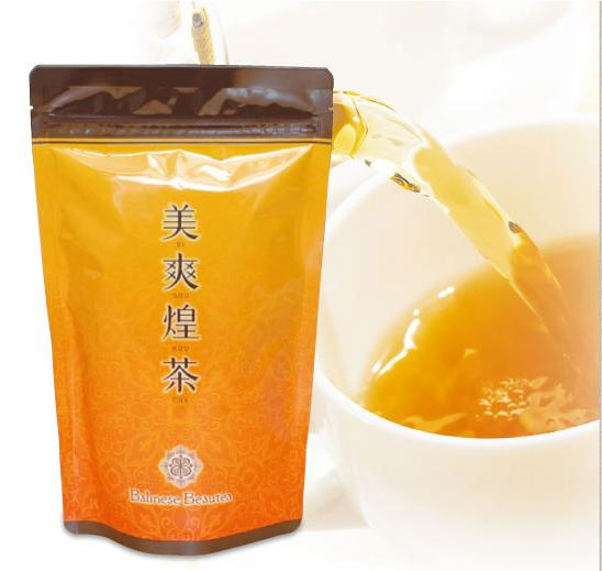 便秘を解消してすっきりダイエット!『美爽煌茶』の効果と口コミ