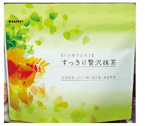 妊娠中におすすめのダイエット茶『すっきり贅沢抹茶』