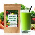 『ミネラル酵素グリーンスムージー』のダイエット効果や飲み方